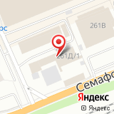 Амиров-ТЕХНОХИТ