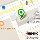 Местоположение компании Крип
