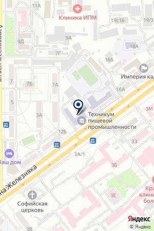 ГОУ КРАСНОЯРСКИЙ ТЕХНОЛОГИЧЕСКИЙ ТЕХНИКУМ ПИЩЕВОЙ ПРОМЫШЛЕННОСТИ на карте Красноярска