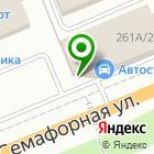 Местоположение компании АллерКом