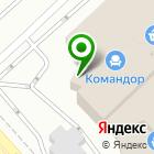 Местоположение компании Кассы.рф