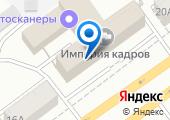 Красноярская Городская Служба Недвижимости на карте