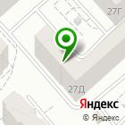 Местоположение компании Новый Арбат
