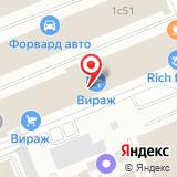 ООО ХозТорг