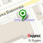Местоположение компании Вектра