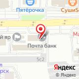 Музыкальный Арсенал Красноярск