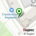 Местоположение компании Монтаж-Строй