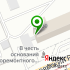 Местоположение компании Комплект-Енисей