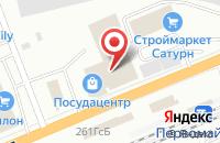 Схема проезда до компании Быттехника в Красноярске