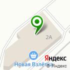 Местоположение компании Первая Букмекерская Компания