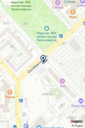 Шиномонтажная мастерская на Октябрьской на карте Красноярска