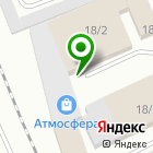 Местоположение компании Курьер-Сервис Красноярск