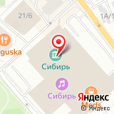 ООО СибТрансСервис