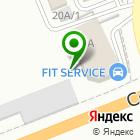 Местоположение компании Сибэнергокомплект