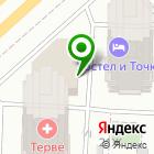 Местоположение компании Северпродукт