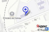 Схема проезда до компании МДОУ ДЕТСКИЙ САД № 173 в Красноярске
