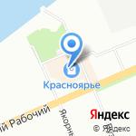 Tescoma на карте Красноярска