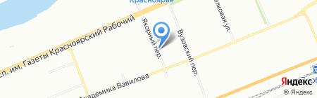 ЯКОВ компани на карте Красноярска