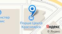 Компания Крепость-ТрансКом на карте