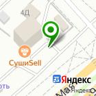 Местоположение компании CAREX PARTS