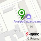 Местоположение компании РемБытРесурс
