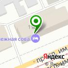 Местоположение компании КЛУБНИКА-МАРКЕТ, магазин живых