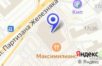 Схема проезда до компании ТОРГОВАЯ ФИРМА АВТОРИТЕТ в Красноярске