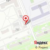 Магазин стоковой и секонд-хенд одежды на ул. Академика Павлова, 74