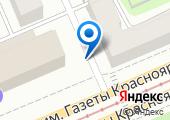 Андролого-гинекологическая клиника на карте