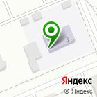 Местоположение компании Детский сад №219