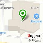 Местоположение компании Адвокат Уколов Н.Г.