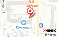 Схема проезда до компании Командор в Красноярске