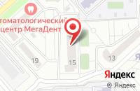 Схема проезда до компании Росвер-Агро в Красноярске