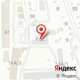 Ассоциация Красноярских строителей