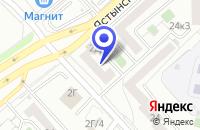 Схема проезда до компании ЭКСПЕРТНАЯ ОРГАНИЗАЦИЯ ИНЖСЕРВИС в Красноярске