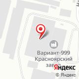 ООО Вариант-999