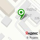 Местоположение компании Автозапчасти на Металлургов