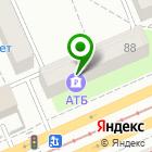 Местоположение компании Лидер Транзит