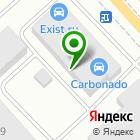 Местоположение компании Автоопт.нет