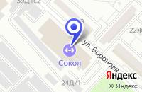 Схема проезда до компании МУ ЛЕДОВЫЙ ДВОРЕЦ СПОРТА СОКОЛ в Красноярске