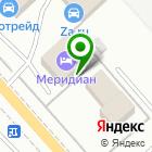 Местоположение компании Модуль-бетон