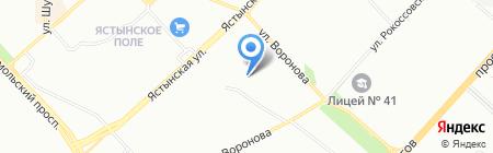 Дента на карте Красноярска