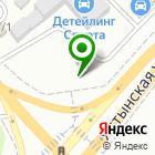 Местоположение компании А Р Ф МаяК