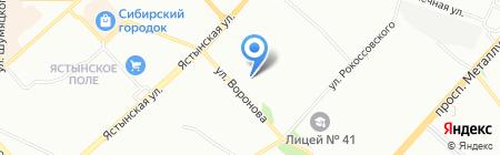 Краевой центр установки спутниковых антенн на карте Красноярска