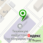 Местоположение компании Сибирская Академия Кулинарного Мастерства