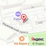 Главное бюро медико-социальной экспертизы по Красноярскому краю