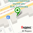 Местоположение компании Сибзолото