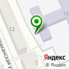 Местоположение компании Детский сад №91
