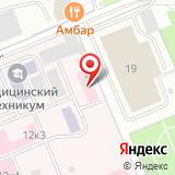 Городская клиническая больница №20 им. И.С. Берзона