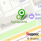 Местоположение компании Aero-BOOM.ru